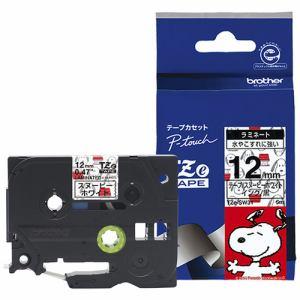 ブラザー TZe-SW31 ラミネートテープ(スヌーピーキャラクター) スヌーピーホワイト