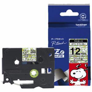 ブラザー TZe-SG31 ラミネートテープ(スヌーピーキャラクター) スヌーピーグリーン