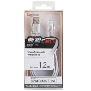 ロジテック LHC-UALS12WH iPhone6/iPhone6 Plus対応 Lightningケーブル(高耐久タイプ) 1.2m