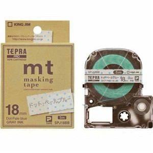 キングジム テプラPRO専用マスキングテープ 「mt」(ドット・ペールブルー/グレー文字/18mm幅) SPJ18BB