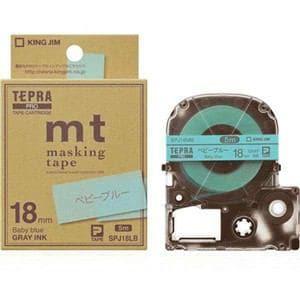 キングジム テプラPRO専用マスキングテープ 「mt」(ベビーブルー/グレー文字/18mm幅) SPJ18LB