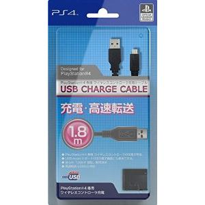 アイレックス USB CHARGE CABLE for PlayStation4 ILX4P105