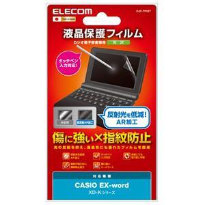 エレコム 電子辞書用液晶保護フィルム DJP-TP027