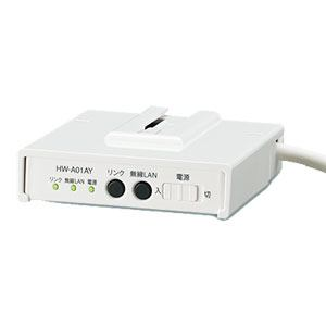 シャープ 家電ワイヤレスアダプター HW-A01AY