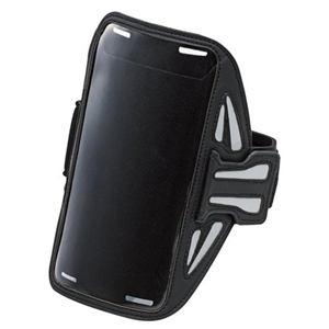 エレコム スマートフォン用スポーツアームバンド(Lサイズ) P-ABC02BK