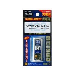 ELPA 電話子機用充電池 TSA-123