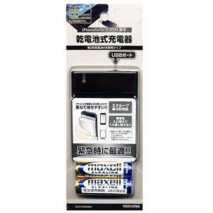 ラスタバナナ iPone5用 乾電池式充電器 単3×4本タイプ エネループ単3形対応 ブラック RBBA038