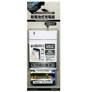 ラスタバナナ iPone5用 乾電池式充電器 単3×4本タイプ エネループ単3形対応 ホワイト RBBA039