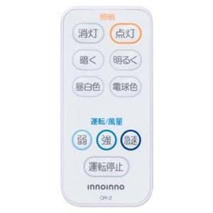 富士工業 クーキレイ用 リモコン CR-3
