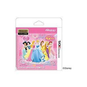 マックスゲームズ 3DS ニンテンドー3DS/DSカード収納ケース カードポケット8 プリンセス CTRF-04PR