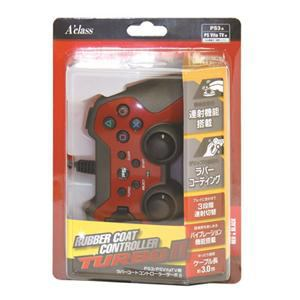 アクラス PS3/PSVitaTV用ラバーコートコントローラーターボ2(レッド×ブラック)
