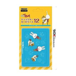 アイレックス キャラクターカードケース12 for ニンテンドー3DS 紙兎ロペ (ロペ&アキラ先輩 ブルー) ILXNL116