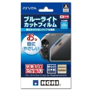 ホリ ブルーライトカットフィルム for PlayStationVita PSV-128