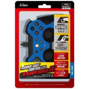 アクラス PS3/PSVitaTV用ラバーコートコントローラーターボ2(ブルー×ブラック)