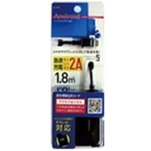 オズマ タブレット/スマートフォン対応[USB microB] AC充電器 2A (1.8m・ブラック) IAC-SP02KN