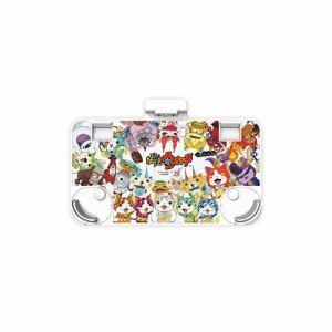 妖怪ウォッチ チャージスタンド  for Newニンテンドー3DSLLホワイト 3DS-453