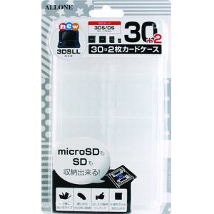 ALLONE new3DS/new3DSLL/3DS/3DSLL/DS 用カードケース30+2枚 クリアホワイト ALG-N3D32W