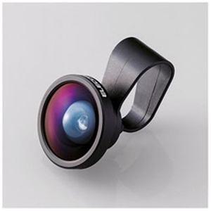 エレコム PSL04BK セルカレンズ 0.4倍広角レンズ スーパーワイド(ブラック)
