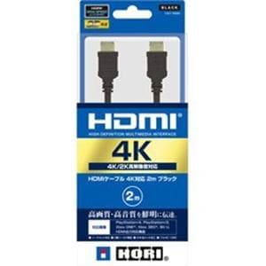 HORI PS4-038 HDMIケーブル 4K対応 2m ブラック PS4/PS3/Wii U/XboxOne/Xbox360