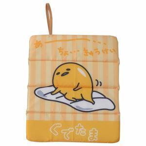 ヤマゼン キャンパーズコレクション Sanrio(サンリオ) マルチクッション ぐでたま