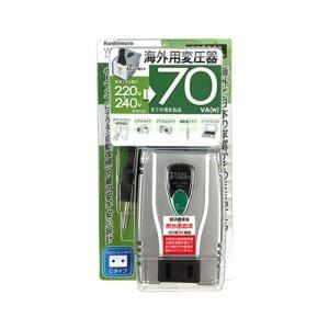 カシムラ WT-52E 海外用変圧器220-240V/70VA
