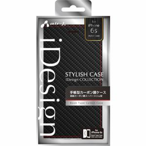 エアージェイ iPhone6/6s専用 カーボン調スリムケース AC-P6S-GT CB