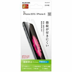 エレコム PM-A15FLFT iPhone 6s用フィルム 防指紋 反射防止