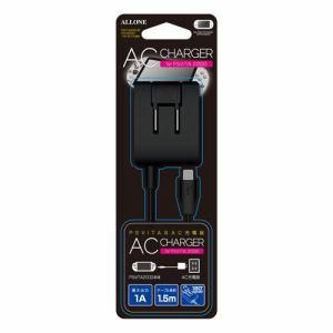 アローン PS Vita 2000用AC充電器 ブラック ALG-V2MACK