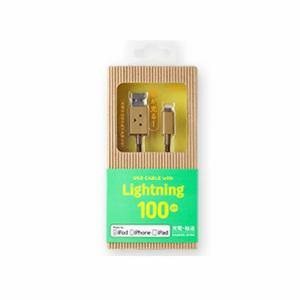 ティ・アール・エイ CHE-222 ダンボー USBケーブル Lightningコネクタ 100cm