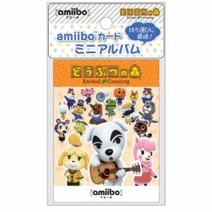 マックスゲームズ アミーボカード ミニアルバム2(どうぶつの森) AMIF-02T