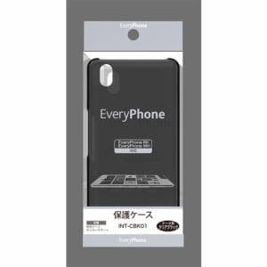 フロンティア(FRONTIER) INT-CBK01 EveryPhone専用保護ケース ブラック