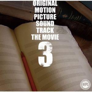 【CD】 サントラ / 踊る大捜査線 THE MOVIE 3 ヤツらを解放せよ!オリジナル・サウンドトラック