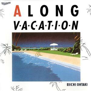 <CD> 大滝詠一 / A LONG VACATION 30th Edition