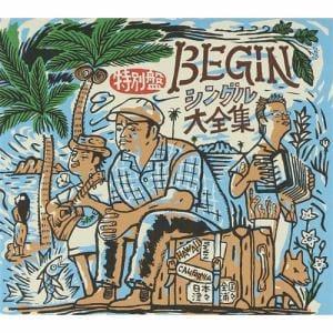 <CD> BEGIN / BEGINシングル大全集 特別盤(DVD付)
