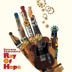 【CD】 山下達郎 / Ray Of Hope