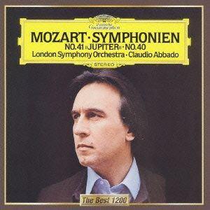 【CD】 アバド / モーツァルト:交響曲第40番&第41番「ジュピター」