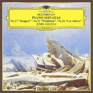 【CD】 ギレリス / ベートーヴェン:ピアノ・ソナタ第17番「テンペスト」、第21番「ワルトシュタイン」、第26番「告別」