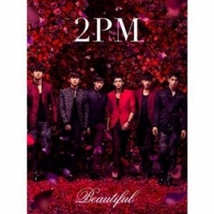 <CD> 2PM / Beautiful(初回生産限定盤A)(DVD付)