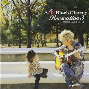 【CD】 Recreation3(DVD付) / Acid Black Cherry