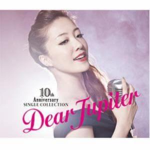 【CD】平原綾香 / 10周年記念シングル・コレクション~Dear Jupiter~