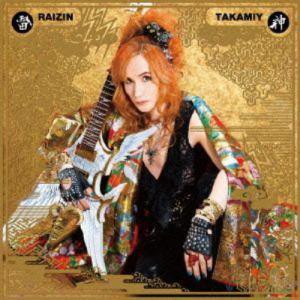 <CD> Takamiy(高見沢俊彦) / 雷神(初回限定盤A)