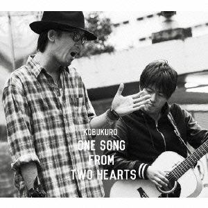 <CD> コブクロ / One Song From Two Hearts(初回限定盤)(DVD付)