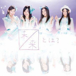 【CD】 SKE48 / 未来とは?(初回限定盤A)(DVD付)