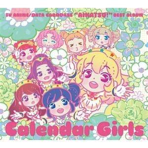 <CD> STAR☆ANIS / TVアニメ/データカードダス アイカツ! ベストアルバム Calendar Girls
