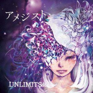 <CD> UNLIMITS / アメジスト