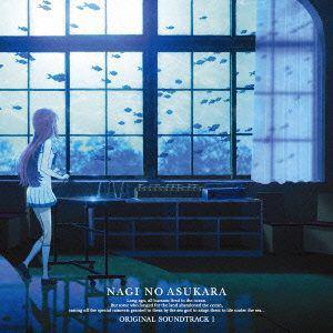 <CD> 凪のあすから ORIGINAL SOUNDTRACK 1