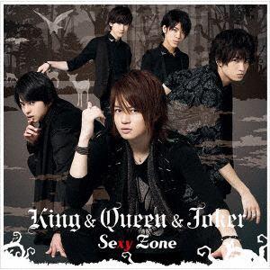 <CD> Sexy Zone / King&Queen&Joker(初回限定盤F)(DVD付)