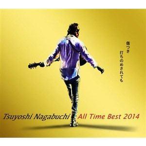 <CD> 長渕剛 / TSUYOSHI NAGABUCHI ALL TIME BEST 2014 傷つき打ちのめされても、長渕剛。