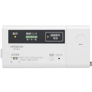 HITACHI 無線LAN接続アダプター SP-WL2