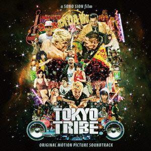 <CD> サントラ / Tokyo Tribe-Original Movie Soundtrack-